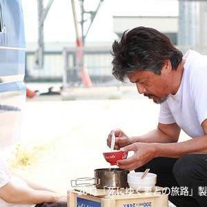 三浦友和、石田ゆり子主演映画『死にゆく妻との旅路』ロードショー