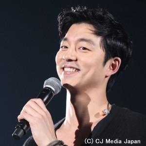 コン・ユ、ファンミーティング&ミニライブでファンと交流!