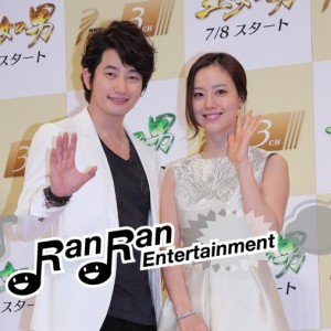 パク・シフ&ムン・チェウォン『王女の男』NHK BS放送開始決定で記者会見!