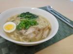 韓国ドラマ「栄光のジェイン」 DVD-SET2 リリース記念 最新韓国料理店タッカンマリ×2が監修。自宅でできる「ククス」レシピを大公開!