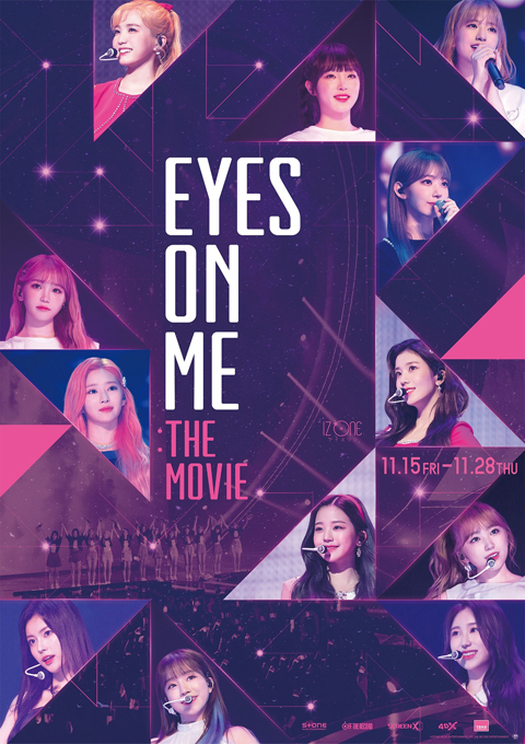 『EYES-ON-ME:The-Movie』本ポスターs