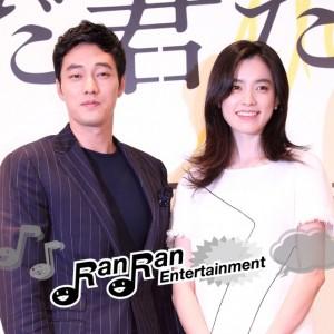 ソ・ジソブ&ハン・ヒョジュ、映画『ただ君だけ』来日記者会見!