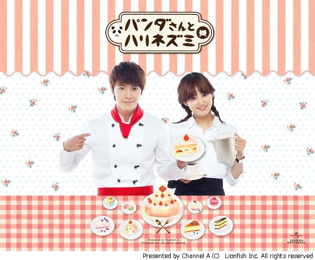 panda_PC壁紙_1280_1024_2b-s