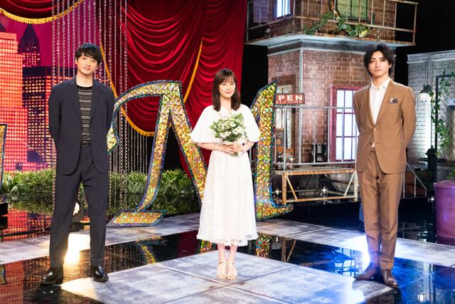 【just-like-a-movie】②小関裕太、生田絵梨花、木村達成