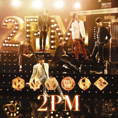 「2PM OF 2PM」(2015.4.15発売)J写a