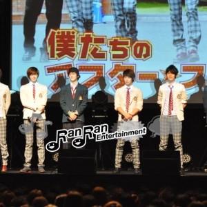 超新星、デビュー2周年イベントを開催、主演映画第2弾『僕たちのアフタースクール』決定を発表!
