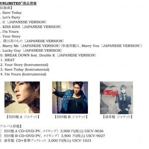 """キム・ヒョンジュンのソロセカンド全国ツアー『Kim Hyun Joong Japan Tour 2013 """"UNLIMITED""""』開催決定!"""