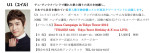 U1 (ユイル)歌手兼俳優が、12月23日東京タワーイベントに参加決定!!