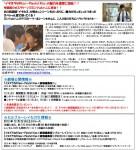 キム・ヒョンジュン主演ドラマ「「イタズラなKiss~ KissPlayful 」劇場編集版公開決定!