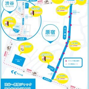 BOYFRIEND(ボーイフレンド)渋谷~原宿をジャック!!