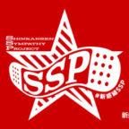 Banner_SSP_PR-(002)