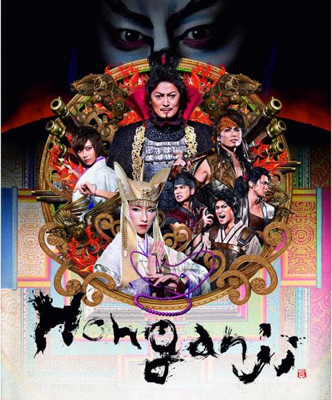 Honganji_mainvisual_LL-2
