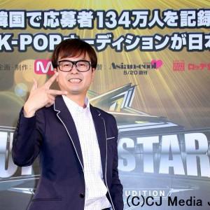 「次長課長」河本準一、韓国歌手デビューオーディション「SUPER STAR K 3」に参戦!!
