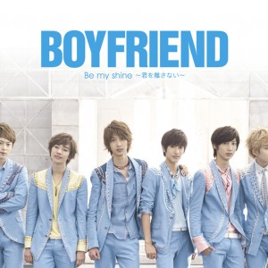 BOYFRIEND(ボーイフレンド)日本デビューシングル『Be my shine ~君を離さない~』新ビジュアル&MV公開!