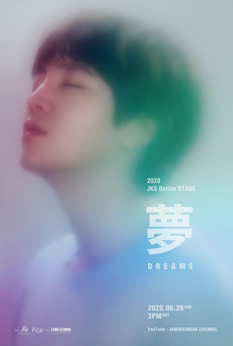 JKS-Online-STAGE_poster-(002)