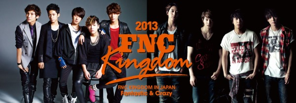 KINGDOM001_ (C) FNC MUSIC JAPAN INC.