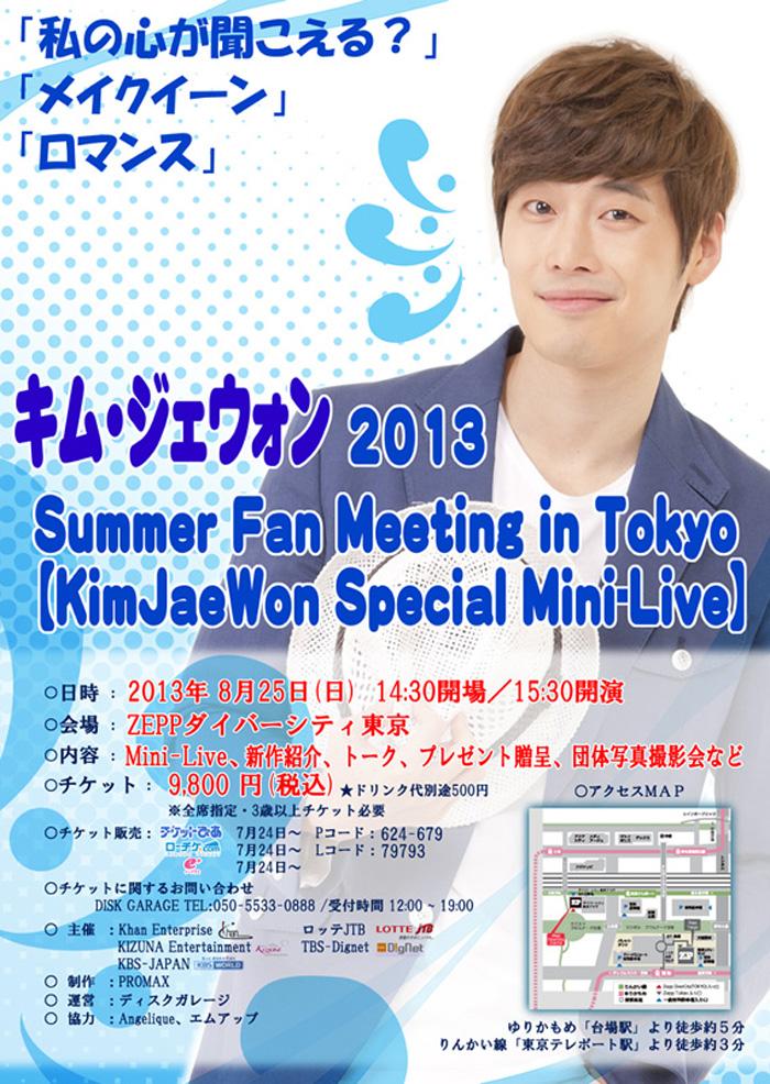 KJW_poster-2