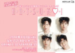 KKP_poster_yokoS