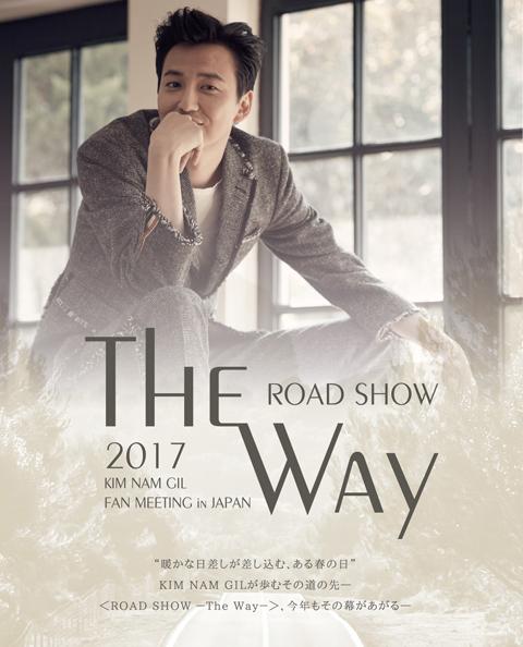 KNG2017ROADSHOW-2