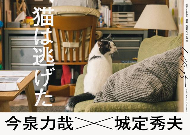 LR15_imaizumi_fix