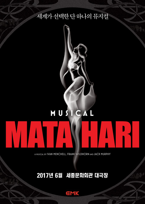 MATA_HARIs