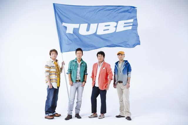 TUBEa