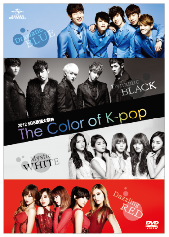 The Color of K-POP