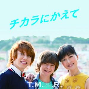 """ミゲル、""""としまえん""""で「E.T.」のテーマ曲を日本語で世界初披露!"""