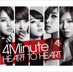 4Minute、待望のニューシングルをリリース