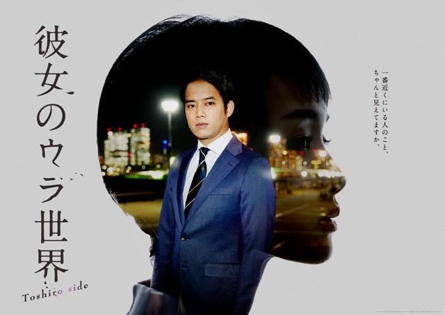 URA_Mpos_0303_ol_A-2_TOSHIRO-SIDE-(002)