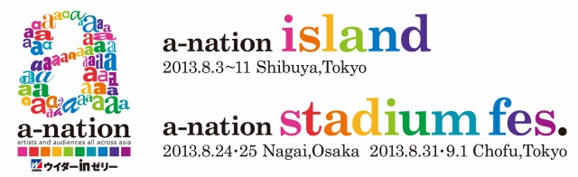 a-nation13logo_0425