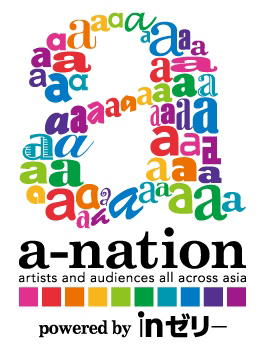 a-nation_logo-2