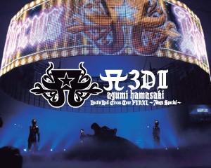 浜崎あゆみ フル3Dデジタルシネマコンサート第2弾公開決定!!