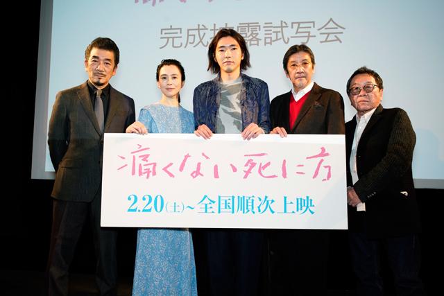 1宇崎竜童、坂井真紀、柄本佑、奥田瑛二、高橋伴明監督