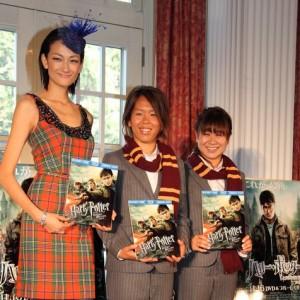 『ハリー・ポッター』BL&DVD発売記念会見に、冨永愛、なでしこジャパンが応援!