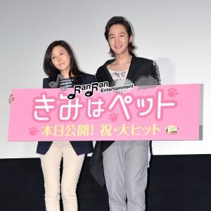 キム・ハヌル&チャン・グンソク映画『きみはペット』初日舞台挨拶!