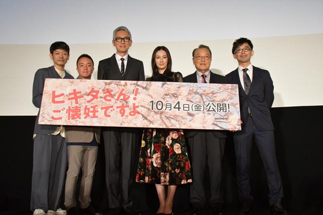 『ヒキタさん!』完成披露上映会(メイン)s