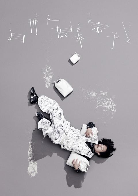 【今出来る精一杯】公演ビジュアル_清-竜人バージョン-(002)