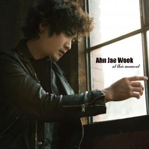 アン・ジェウクのファン待望のニューアルバム「at this moment」の発売が決定!