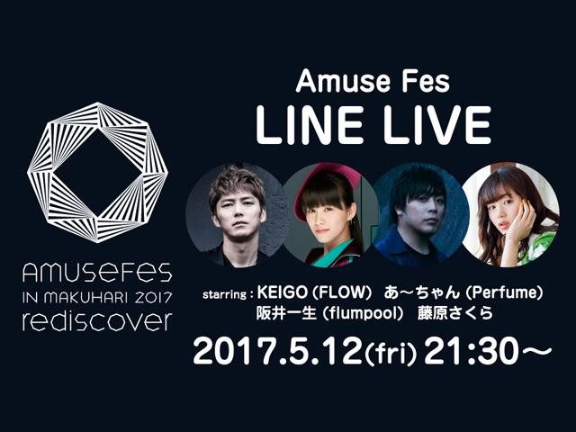 amusefes_linelive_cover_fix1