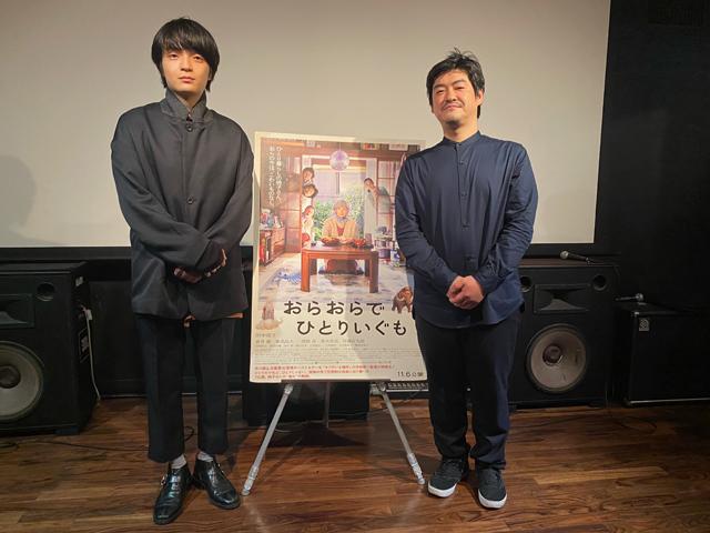 メイン:おらおら1212渋谷イベントs