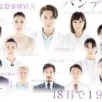 db_ビジュアル_マスクなし_2101061630-(002)