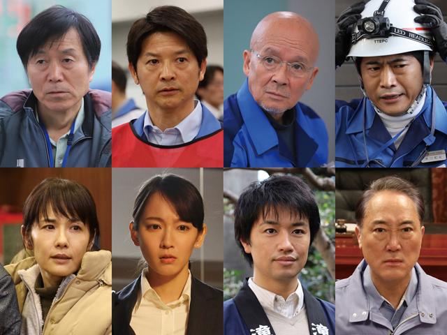 『Fukushima50』キャスト組み写真(メイン)s