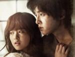 『私のオオカミ少年』×『建築学概論』公開記念 ~韓国映画 初恋セレクション 3 weeks~