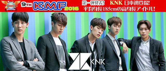bana_KMF_KNK_s2s