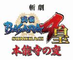 basara4_honnouji_logo_01sa