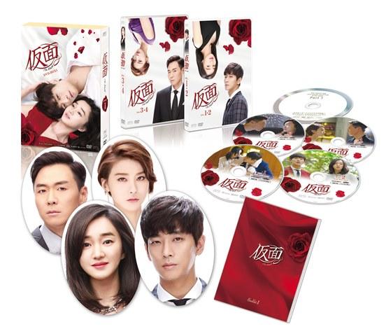 「仮面」DVD-BOX1展開図