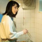 11月12日(木)正午解禁「私をくいとめて」新カット①-(002)