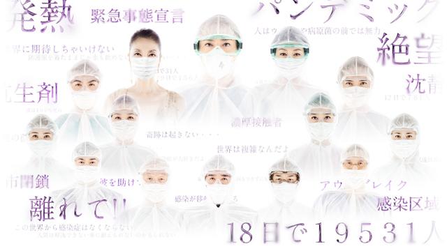 db_ビジュアル_マスクあり_210106-(002)