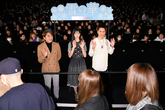 【2月13日(水)開催】『雪の華』登坂、中条大ヒット御礼イベント①s